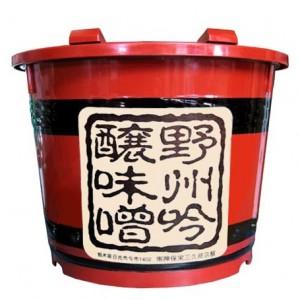 糀ざんまい 3kg 都樽